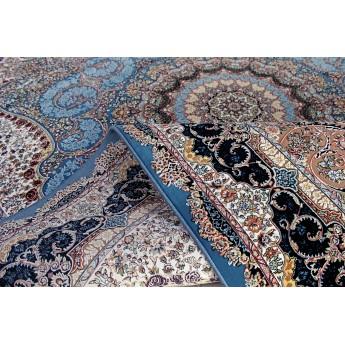 Padishah 4001 BLUE №3